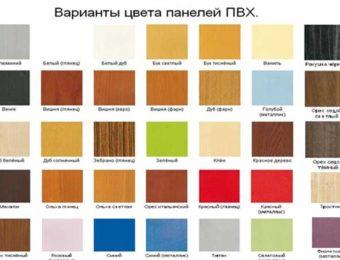 тип покрытия и цветовая гамма стеновых панедей ПВХ