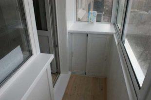 порог на лоджию и балкон